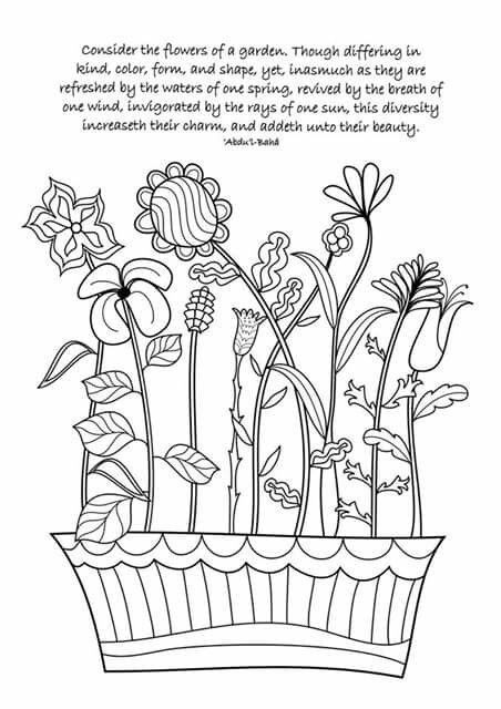 Baha I Coloring Pages
